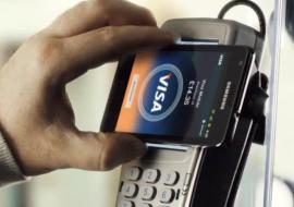Galaxy S4 : un accord entre Samsung et Visa