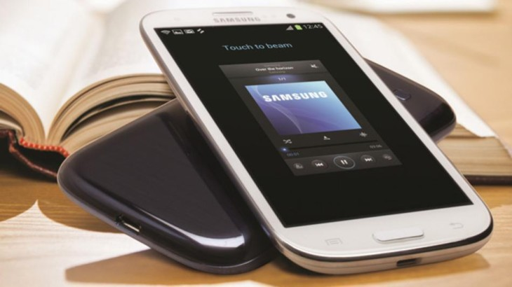 Samsung Wallet : une copie du Passbook d'Apple
