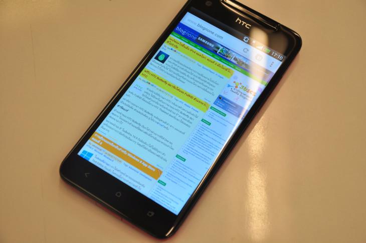 La prochaine génération HTC Butterfly en travaux