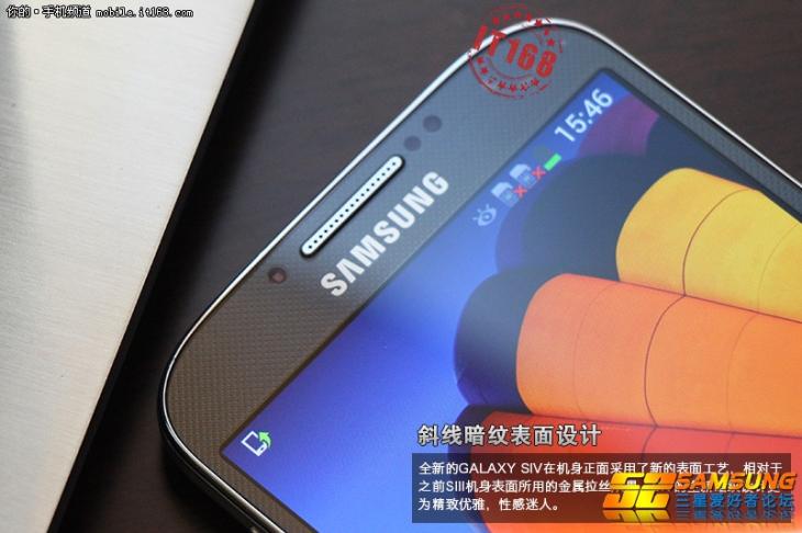 Samsung Galaxy S IV – Les rumeurs du moment – Suite et fin