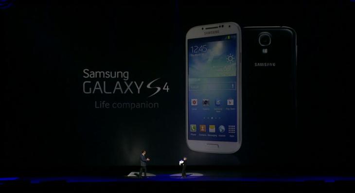 Le Galaxy S4 de Samsung passe haut la main l'évaluation de la FCC