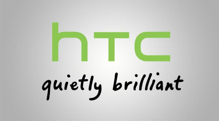 HTC One améliore la qualité audio des enregistrements..
