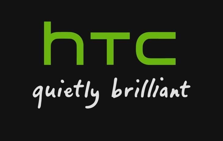 HTC pourrait lancer une tablette haut de gamme cette année