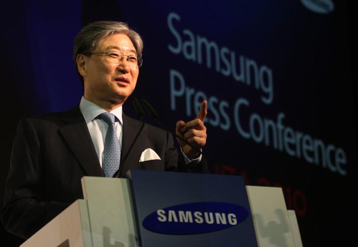 Samsung investit 48 millions de dollars pour contrôler 10% de l'entreprise Pantech