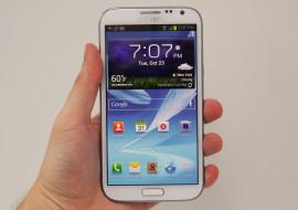 Une fuite sur un prototype du Galaxy Note 3