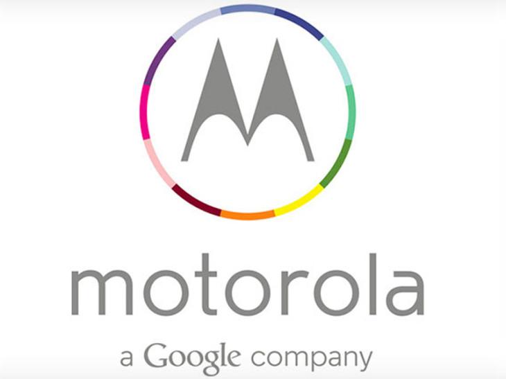 Rumeurs : Le Motorola DVX sera un modèle Low Cost avec plusieurs coloris disponibles