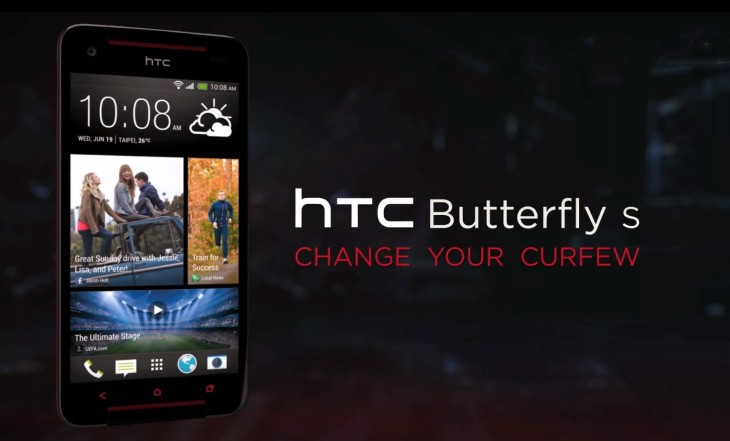 Une fuite sur des images d'un HTC Butterfly S avec une double SIM