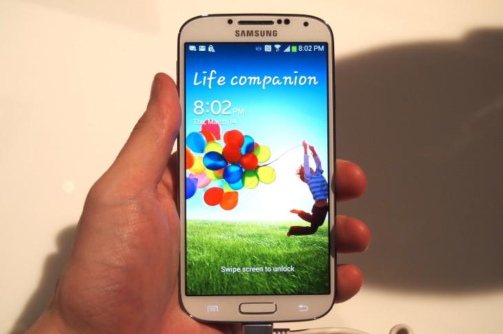 Petite astuce pour le Galaxy S4 : désactiver « L'ajustement automatique des tons » pour une meilleure luminosité