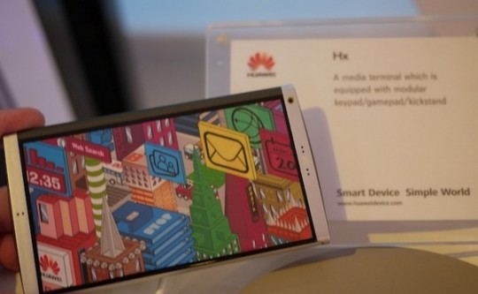 Huawei-Ascend-mate-6.1-inch-Full-HD-Phablet-540x333