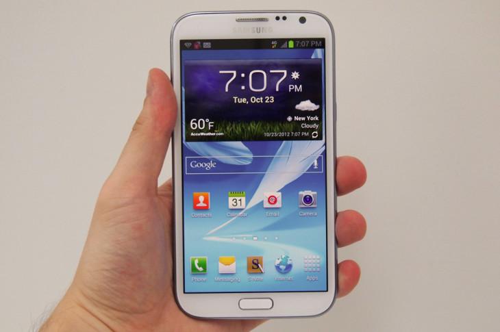 Fuite sur le Samsung Galaxy Note 4 : Un QHD de dimension inconnue et un APN de 16 mégapixels