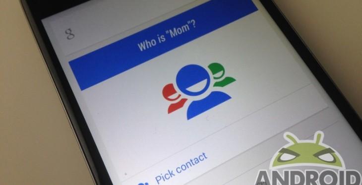 Comment installer le lanceur Google Now sur n'importe quel appareil Android