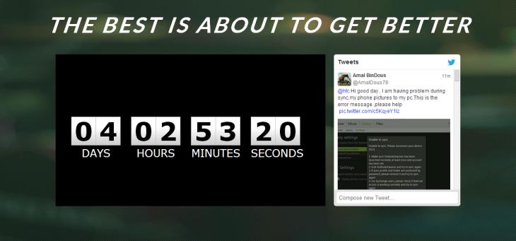 Un compte à rebours sur le HTC One pour la présentation en live du 25 mars