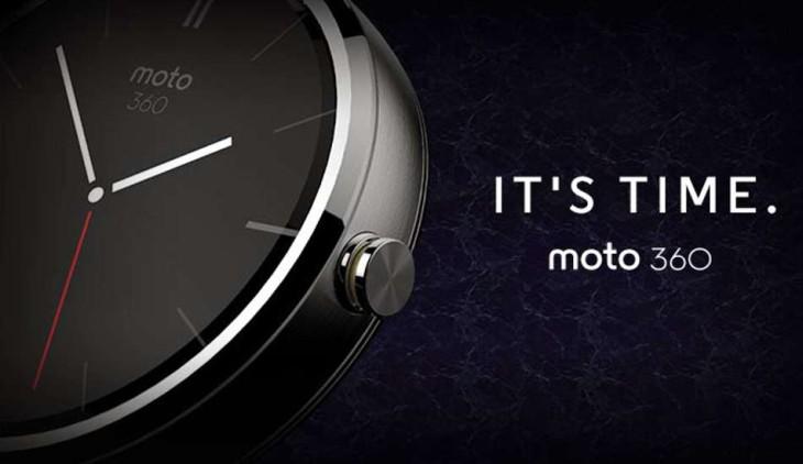 Une fuite sur les caractéristiques de la Moto 360