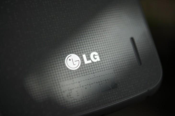 Une fuite sur le LG G3 montre un écran de 5,5 pouces avec un affichage de 2K