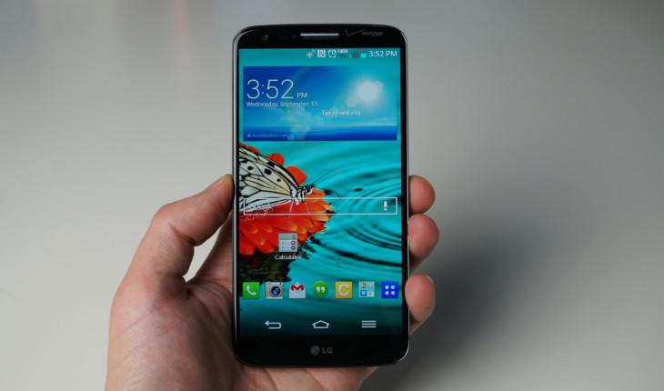 La page officielle du LG G3 est disponible et on connait son prix