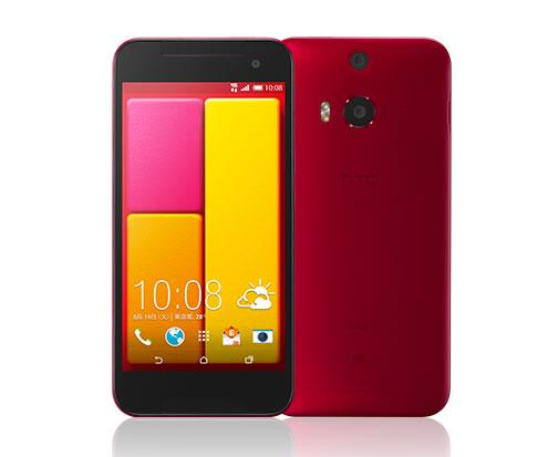 HTC-J-Butterfly-HTL23-ProductDetail-Hero-V2-Rouge