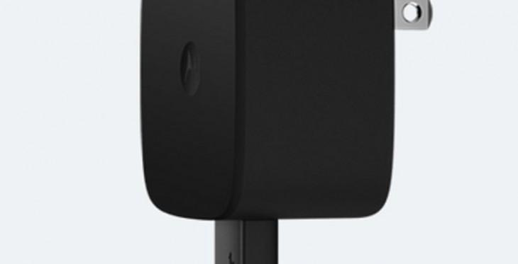 Le Motorola Turbo Charger ajoute 8 heures d'autonomie en 15 minutes