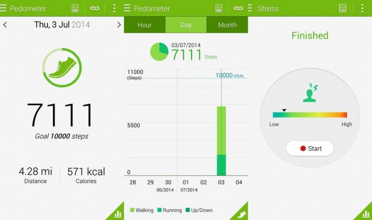 gs5_shealth_screens