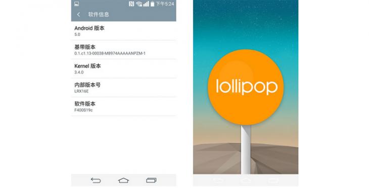 Des fuites sur le LG G3 avec Android Lollipop