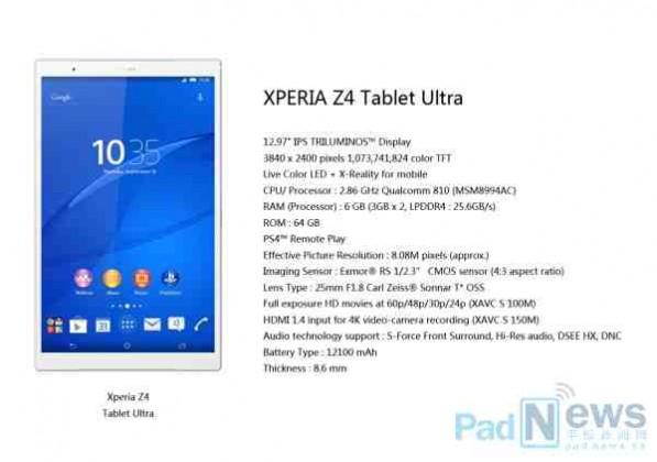 xpera_z4_tablet_leak-597x420