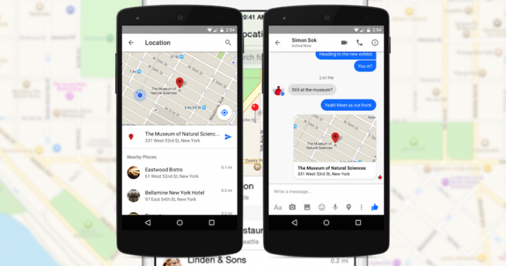 Facebook propose de nouvelles options pour envoyer sa localisation dans Messenger
