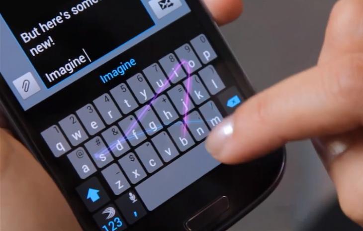 Samsung va corriger la faille sur son clavier avec sa mise à jour KNOX