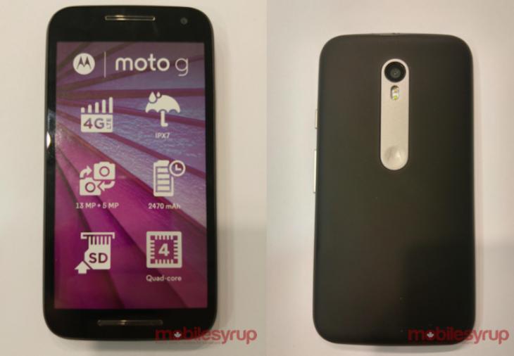 Le prochain Moto G sera étanche à la norme IPx7