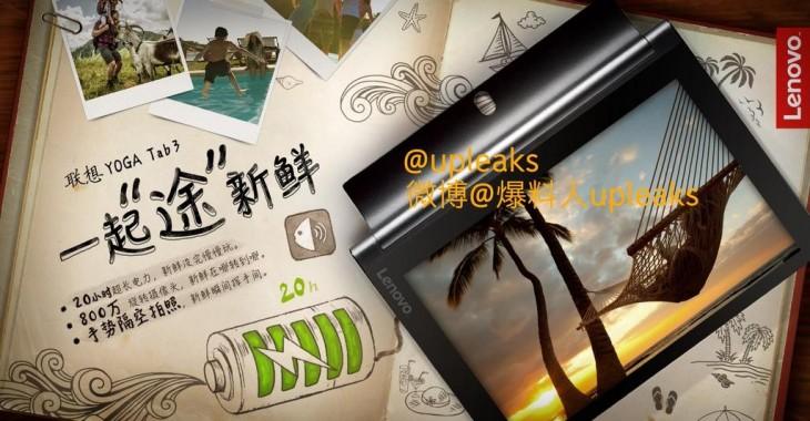 Des images de la tablette Lenovo Yoga 3 avec un APN pivotant
