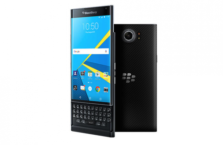 La page de pré-commande du Blackberry PRIV apparait et disparait aussitôt