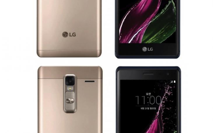 Le LG K7 est le nouveau télépnone d'entrée de gamme de LG
