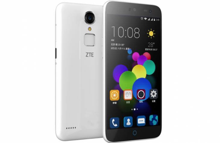 ZTE présente le Blade A1, le téléphone le moins cher avec un scanner d'empreinte