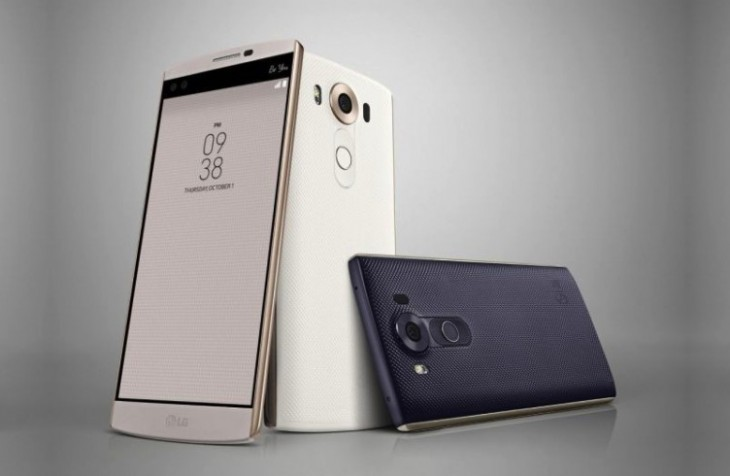 LG publie ses revenus annuels et va présenter 2 produits phares pour 2016