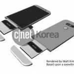 Le prochain LG G5 possédera un design de batterie modulaire