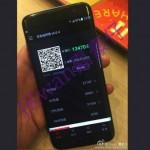 De nouvelles images sur le Galaxy S7 et le S7 Edge