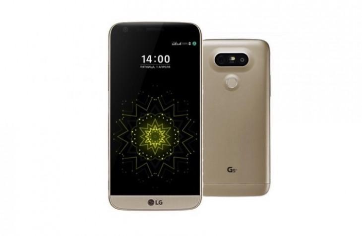 Découverte du LG G5 SE sur un site technologique russe