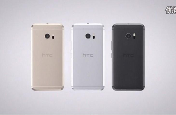 Une vidéo promotionnelle du HTC 10 publiée avant le lancement