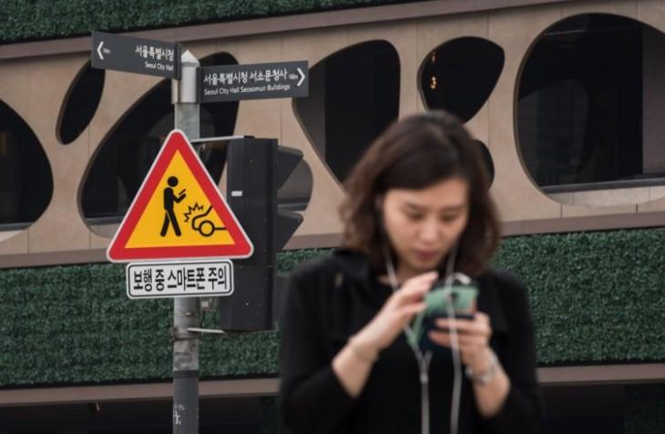 Séoul ajoute des panneaux routiers pour les utilisateurs de Smartphone