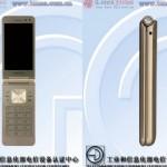 Le Samsung Galaxy Folder 2 détecté sur TENAA