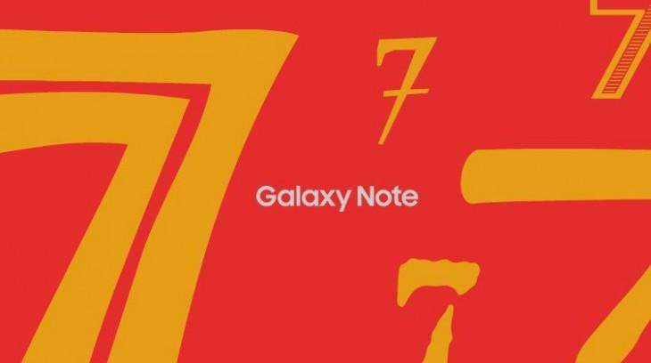 Date officielle pour la présentation du Galaxy Note 7