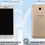 Les Samsung Galaxy On5 et On7 détectés sur le site du TENAA