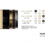 Huawei Mate 9 va débarquer en 3 variantes dont l'une avec 6 Go de RAM