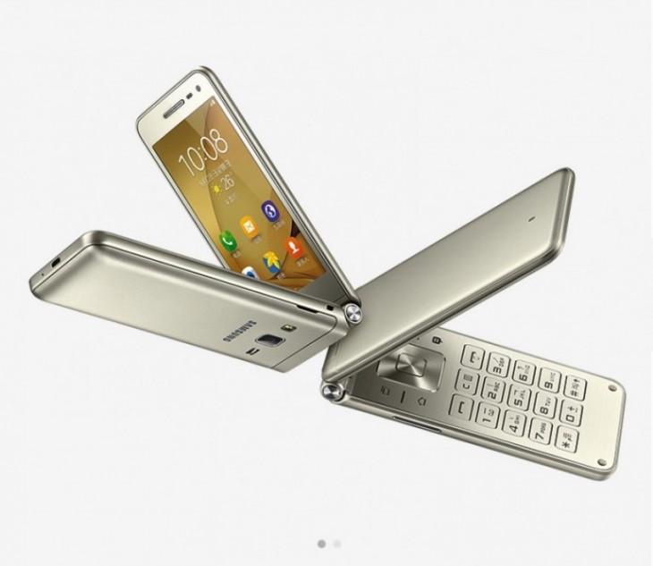 Le Samsung Galaxy Folder 2 est lancé en Chine