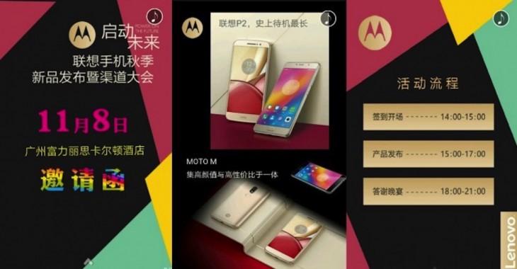 Motorola va dévoiler le Moto M le 8 novembre