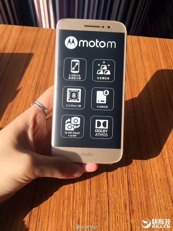 moto_m_box4